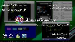AmuseGraphics
