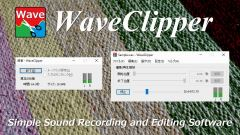 WaveClipper