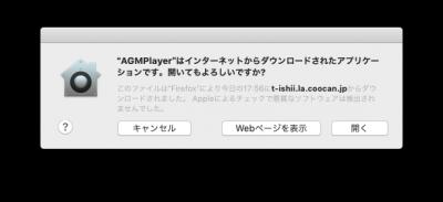 Agmplayer_new