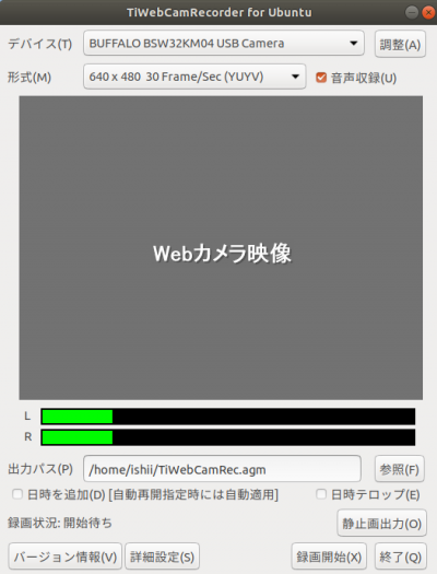 Tiwebcam1