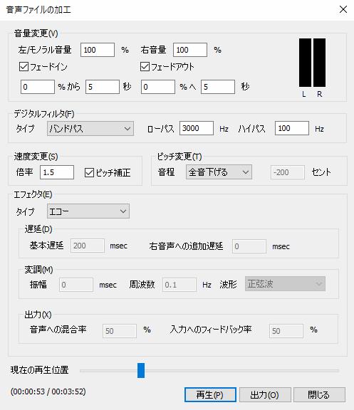 Agmcut140_0
