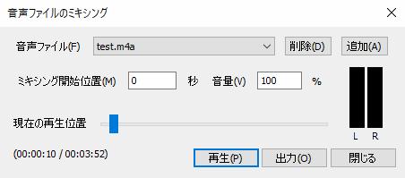 Agmcut140_1
