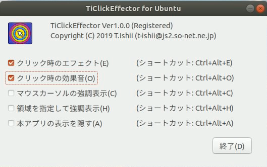 Ticlickeffector
