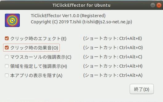 Ticlickeffector_2